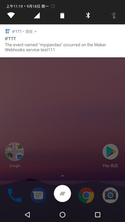 IFTTT Android Notifications